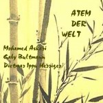 ATEM_CD